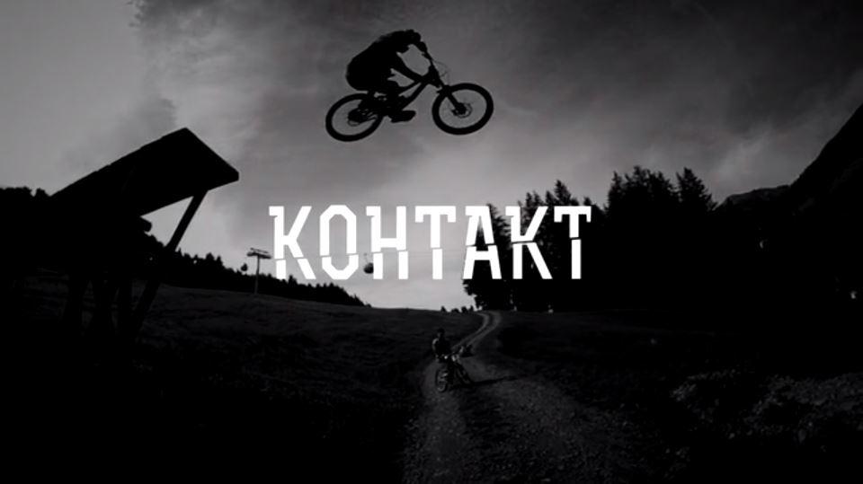 КОНТАКТ – украински филм – трейлър
