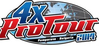 4x Pro Tour, финал в Пампорово – записване и трасе!