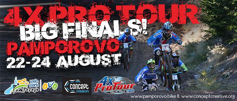 4X Pro Tour Pamporovo new