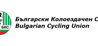 Отворено писмо от КК Варна до БКС