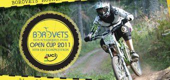 Стартират предварителните онлайн записвания за BOROVETS MOUNTAIN BIKE PARK OPEN CUP 2011