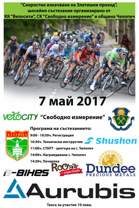 SIZP 2017 poster 480x720