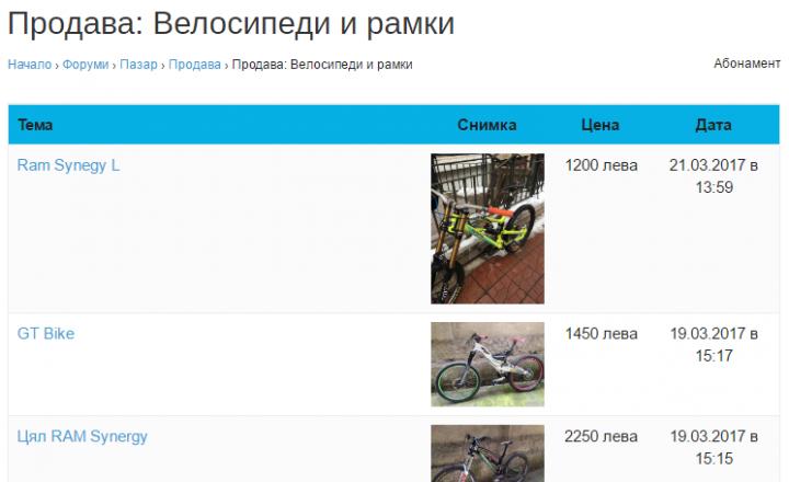 Sell bike bg 720x440