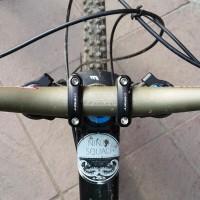 Suntour RUX Werx RC2 bike bg тест 1 200x200