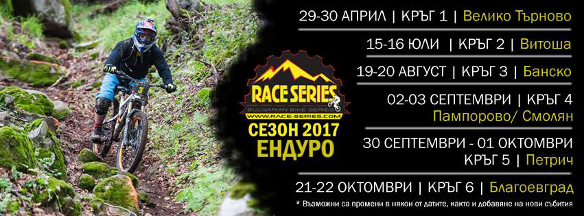 bg enduro series 2017 cal