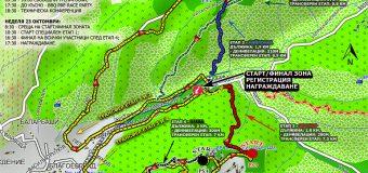 Благо Ендуро 2016 – програма и карта на етапите