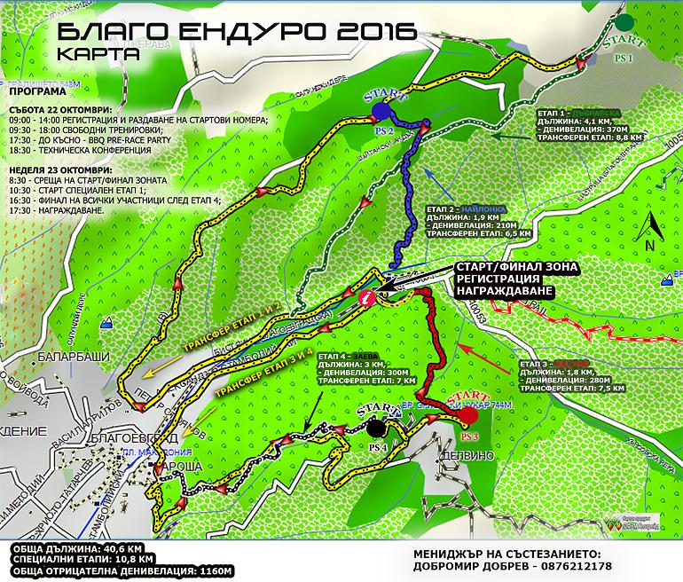 blago enduro program map 2016