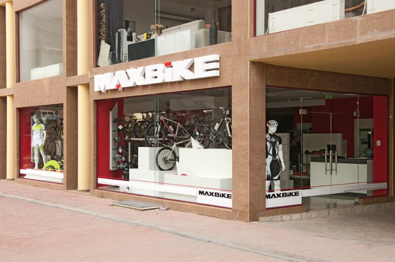 Коледна акция до -50 %  в магазин Maxbike