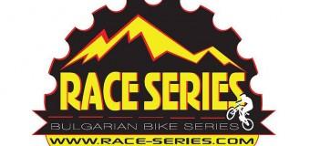 Български колоездачни серии – календар за 2016