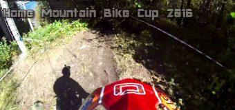Home Mountain Bike Cup 2016 – трасето