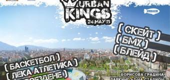 Скокове с височината на Националния стадион обещават за Спортния празник на 24 май