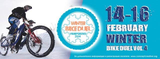 winter bike duel 640x236