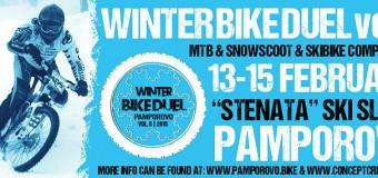 Winter Bike Duel vol.5 (Пампорово) – 13-15 февруари